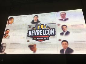 DevRelCon Beijing speaker board