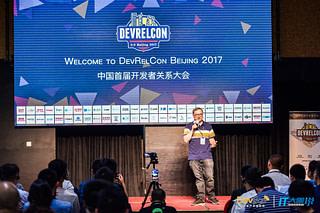 Matthew speaking in Beijing