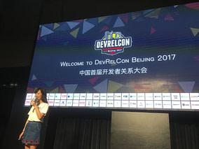 DevRelCon Beijing Miya opening