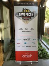 DevRelCon Beijing sign